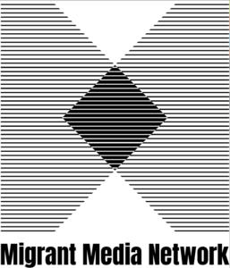 MMN_logo_small