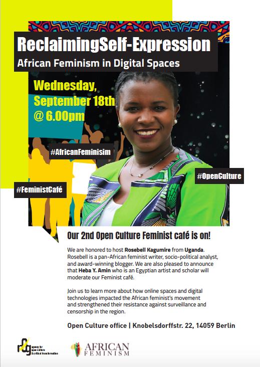 feminist_cafe_poster